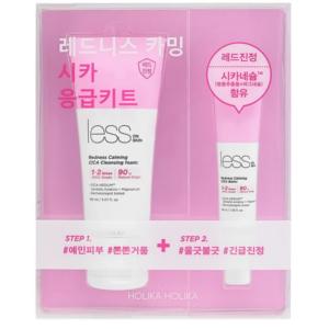 Less On Skin Redness Calming Kit